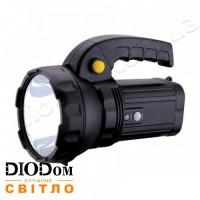 Фонарь ручной светодиодный MARADONA-1 5W LED 084-003-0001 Horoz