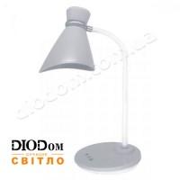 Настольная лампа LIVA LED 6W (серый) HOROZ