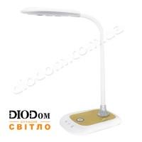 Настольная лампа SEDA LED 6W (золотой) HOROZ