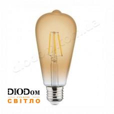 Лампа светодиодная Filament RUSTIC VINTAGE 4W 2200К E27 HOROZ