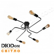 Люстра паук MSK Electric NL 10084/6 Микросхема черная
