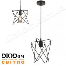 Светильник подвесной KEPLER Loft 021-011-0001 Е27 (черный) HOROZ