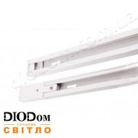 Рейка для трекового светильника Horoz Lighting 1м белый