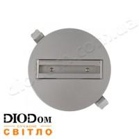 Основа для трековых светильников Horoz MONOPOINT 16А серый