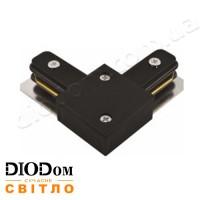 Коннектор угловой для трекового светильника Horoz черный