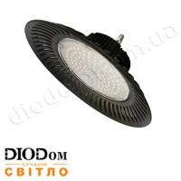 Светильник подвесной Horoz ASPENDOS 150W 6400K промышленный